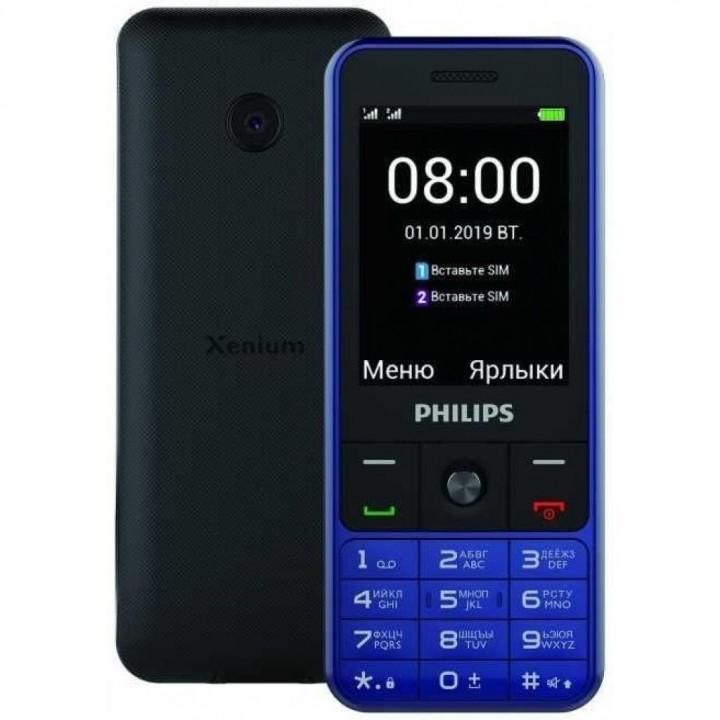 Сотовый телефон Philips E182 DS Blue